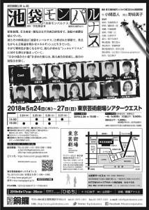 ikemon_002