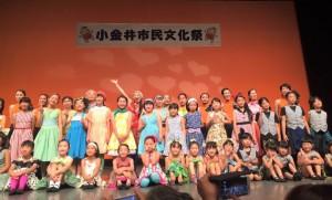 小金井市民文化祭2019